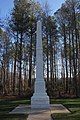 Confederate Cemetery Monument state - Point Lookout MD.JPG