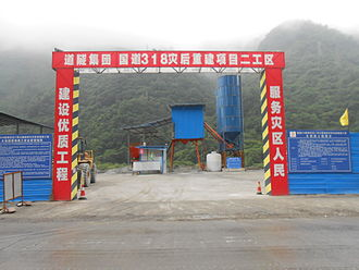 China National Highway 318 - Road construction facility on National Highway 318