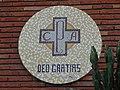 Cottolengo del Pare Alegre - Barcelona 2014 - 03.JPG