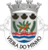 Crest of Vieira do Minho municipality (Portugal).png