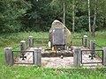 Czysta Woda - pomnik (1).jpg