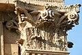 Détail ornement du Château à La Tour-d'Aigues 5.JPG