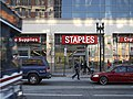 DCUSA.Gallery4.Staples.Wikipedia.jpg