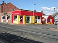 DIY Store in Normanton - geograph.org.uk - 374488.jpg