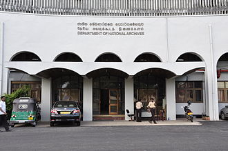 Department of National Archives - Main entrance to the National Archives in Colombo