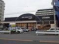 Daiei Nishi-Nakajima store.jpg