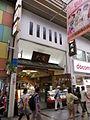 Daitora Namba IMG 6374 20130727.JPG