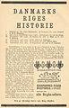 Danmarks Riges Historie avisannonce.jpg