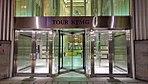 Day6Round2 - KPMG Tower entrance.jpg