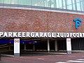 Delft - Zuidpoort Parkeergarage - panoramio.jpg