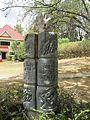 Denkmal Elefantenrelikte im Zoo Park von Windhoek 02.jpg