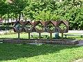 Dessau Friedensplatz Skulptur 3.jpg