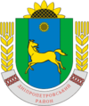 Coat of arms of Dnipropetrovskyi Raion