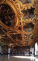 Dogenpalast Großer Saal Decke.jpg