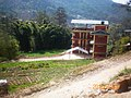 Doleshwar Highschool. - panoramio.jpg