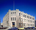 Dominion Oilcloth and Linoleum Building.jpg