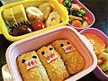 Domo Lunch (8208653666).jpg