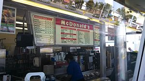 Oldest McDonald's restaurant - Image: Downey Mc Donalds in 2014