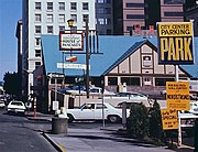 an ihop in portland oregon in 1983 with the older look and international house of pancakes signage