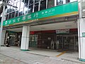 Dunnan Branch, Taiwan Cooperative Bank 20181208.jpg