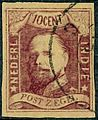Dutch Indies first issue forgery 3.jpg