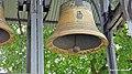 Dzwony dzwonnicy kościoła św. Jana Chrzciciela w Panigrodzu - panoramio.jpg