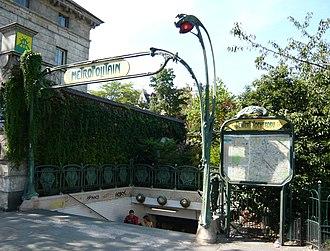 Denfert-Rochereau (Paris Métro) - Image: EG Denfer