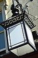 Earl of Lonsdale lamp (10187632266).jpg