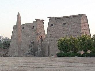 Pylon (architecture) - Image: Egypt.Luxor Temple.05