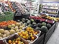 Egyptian Fruits and Veggies 017.JPG