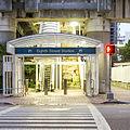 Eighth Street metro station entrance Miami 2014-08.jpg