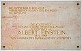 Einstein-Hof, Vienna - plaque for Albert Einstein.jpg