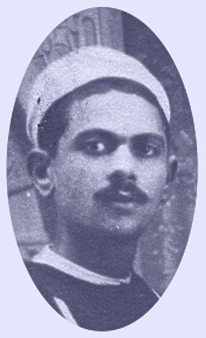 Mohamed Hedi El Amri - Mohamed Hedi El Amri in 1928