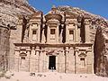 El Deir (The Monastery) - Petra, Jordan - 16 Sept. 2007.jpg