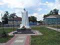 Elan'-Kolenovskiy, Voronezhskaya oblast' Russia, 397431 - panoramio.jpg