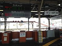 Electronic signage of Takayama Station.JPG