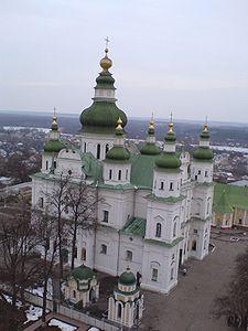 Catedral e monastério Eletsky, estilo barroco do século XVII.