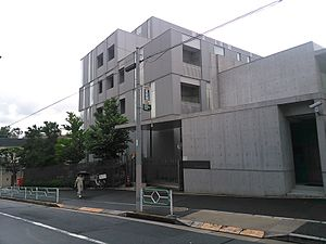 Japan–Pakistan relations - Embassy of Pakistan in Japan
