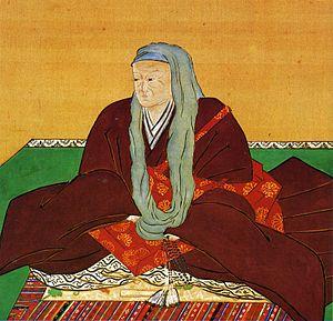 Emperor Reigen - Image: Emperor Reigen