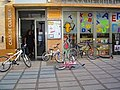 Entrada biblioteca pública municipal María de Huerva.jpg