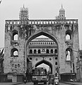 Entrance of Charminar gates.jpg