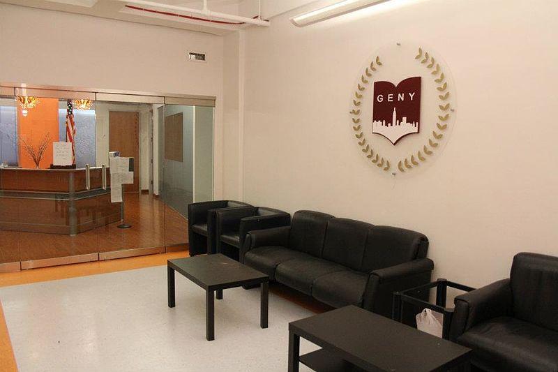 File:Entrance of GENY.jpg