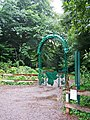 Entrance to Holly Hill woodland park - geograph.org.uk - 1433415.jpg