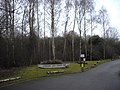 Entrance to Leybourne Lakes Country Park - geograph.org.uk - 1751913.jpg