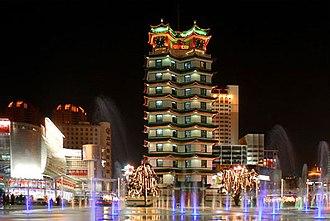 Erqi District - Erqi Memorial Tower