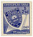 Escuela de Artes y Oficios 1849.jpg