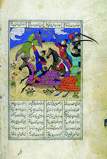 Alexander The Great  Wikipedia Alexander The Great Depicted In A Thcentury Persian Miniature Painting