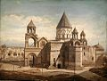 Etchmiadzin Cathedral by an unknown European artist, 1870s.jpg