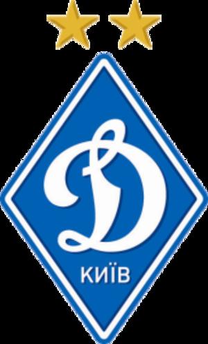 FC Dynamo-2 Kyiv - Image: FC Dynamo Kyiv logo