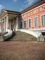 Facade of Kuskovo Palace, 02.jpg